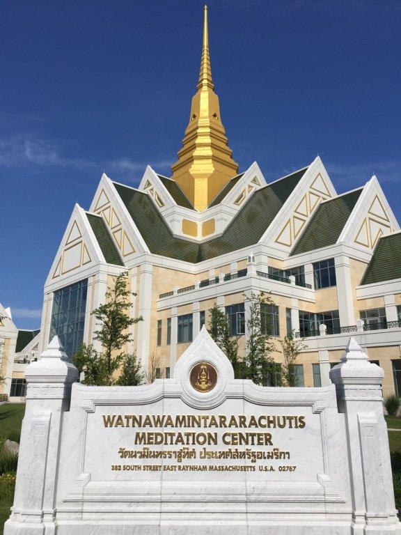 Wat Nawamintararachutis1