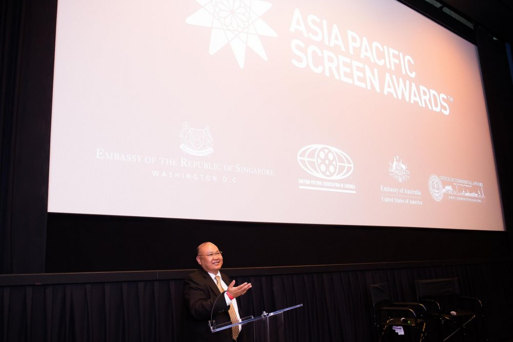 MPAA_APSA_Event-29_preview