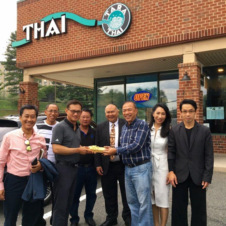 Tara Thai (1)