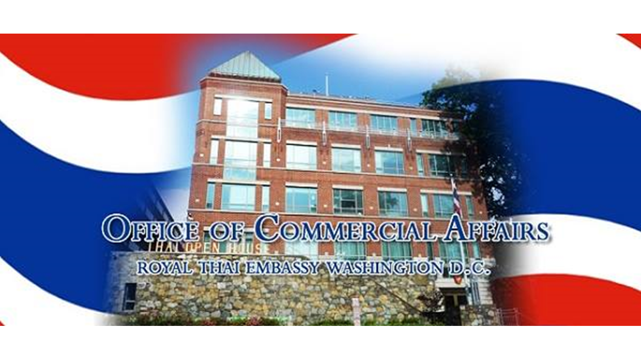 The Office of Commercial Affairs